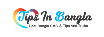 Bangla Sad SMS Bangla Koster Kobita SMS