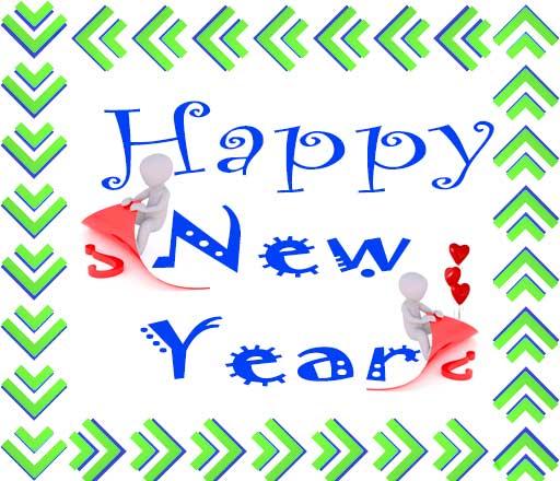 bangla happy new year pic